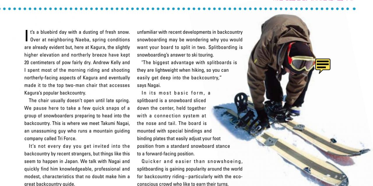 Splitboarding Article for Outdoor Japan Magazine