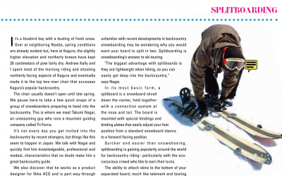 Splitboarding Article for Outdoor Japan Magazine