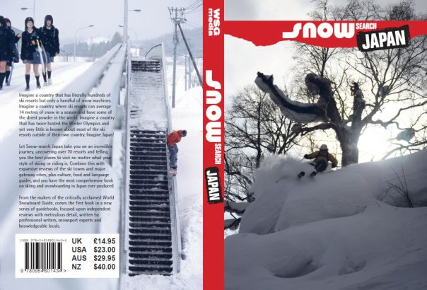 Snow-search Japan hits the shelves